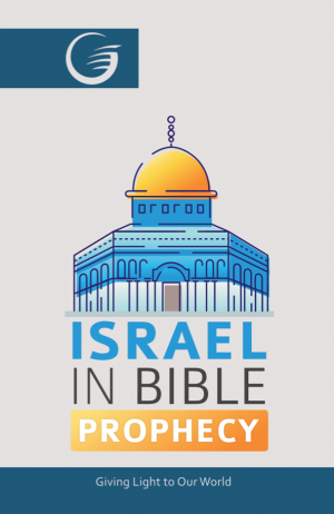 Israel in Bible Prophecy tract Cover